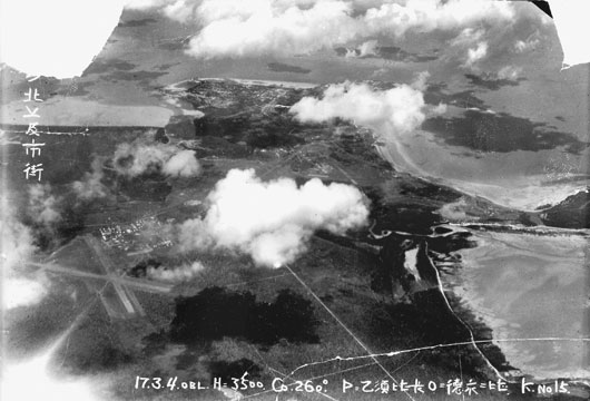 A Japanese aerial photograph taken during a reconnaissance flight over Darwin (AWM P00913.002).